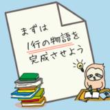 勉強するナマケモノのイラスト