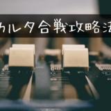 ラジオブース