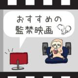 映画を観るナマケモノ
